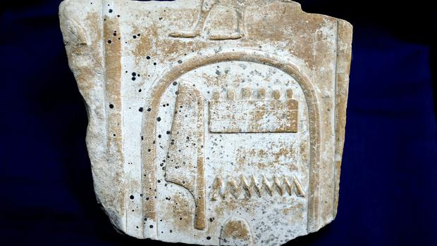 An illegally smuggled, Egyptian artefact repatriated from the United Kingdom (AP)