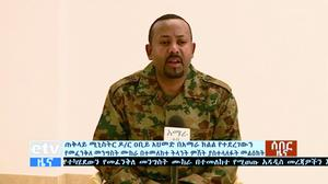 Ethiopia's prime minister Abiy Ahmed announces the failed coup (ETV via AP)