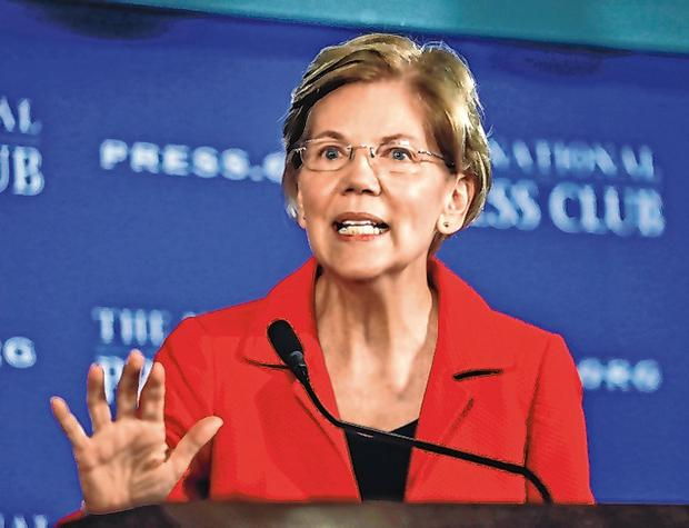 Put to the test: Senator Elizabeth Warren is between 1/64th and 1/1,024 Native American. Photo: AP