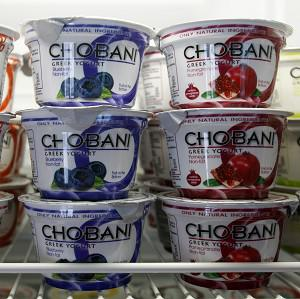 Team USA sponsor Chobani says it has 5,000 cups of Greek yoghurt sitting in a refrigerated warehouse waiting to be flown to the Olympic village. (AP)