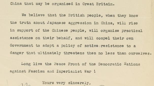 The signed part of a historic letter from the Chinese Communist Party leader Mao Zedong asking the British Labour politician Clement Attlee to provide support for China