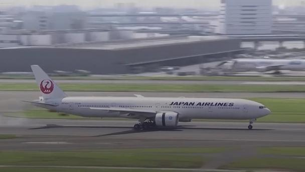 A Japanese Airlines plane