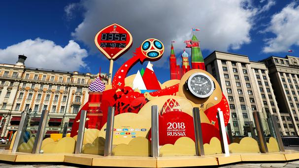 The countdown timer for the Russia World Cup 2018 in Moscow