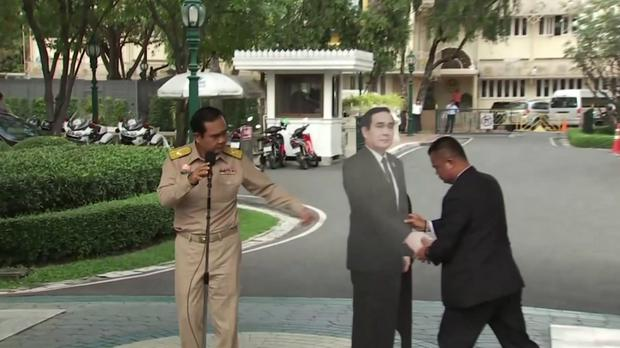 The Thai prime minister left a cardboard cut-out of himself (TPBS/AP)