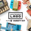 Nintendo Labo, the Nintendo Switch's new line of interactive make, play and discover experiences