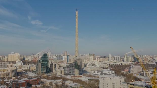 Yekaterinburg TV Tower is demolished (AP)