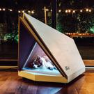 Ford's Quiet Kennel concept (Ford/PA)