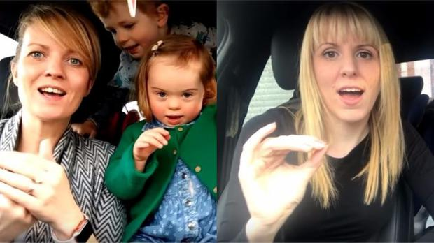 Carpool Karaoke for World Down Syndrome Day (Wouldn't Change A Thing)