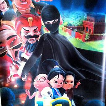 The Burka Avenger, Pakistan's new superhero (AP)