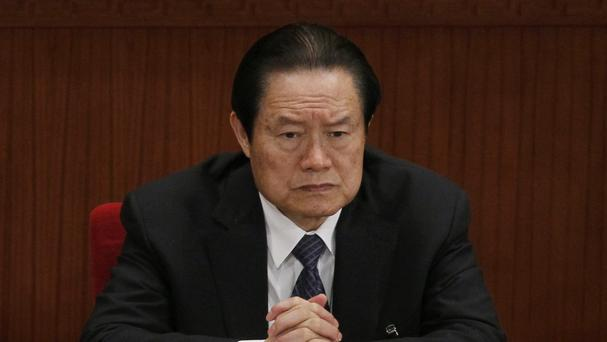 Zhou Yongkang is being investigated in China (AP)