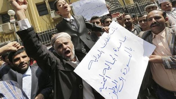 Yemeni expatriates in Egypt protest against the Saudi-led coalition strikes. (AP)