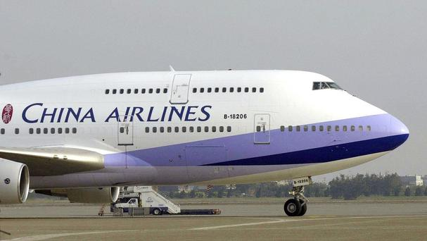 The woman gave birth on a China Airlines flight. (AP)