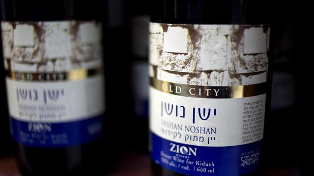 Israel has condemned an EU decision to specially label products made in West Bank settlements (AP)