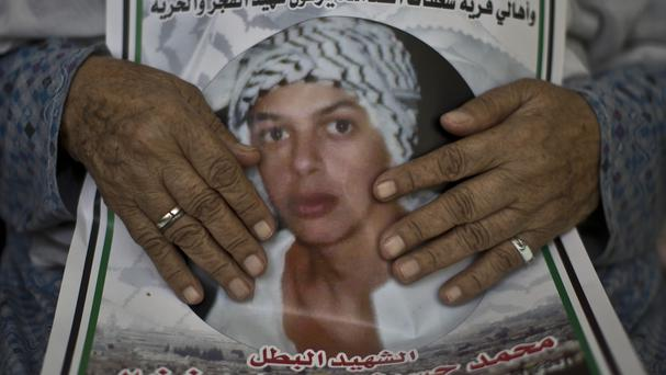 Mohammed Abu Khdeir was abducted and burned to death in East Jerusalem (AP)