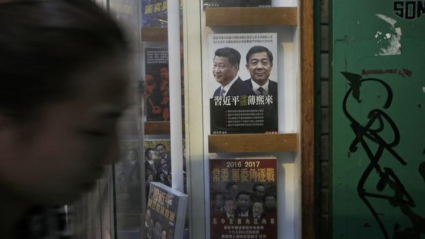 The closed Hong Kong store, as the mystery deepened over the whereabouts of five people (AP)