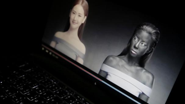 An online advertisement by Thai cosmetics company Seoul Secret (AP)