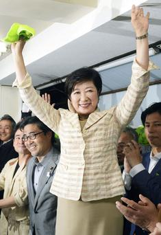 Yuriko Koike celebrates her win in the Tokyo Governor election. Photo: Reuters