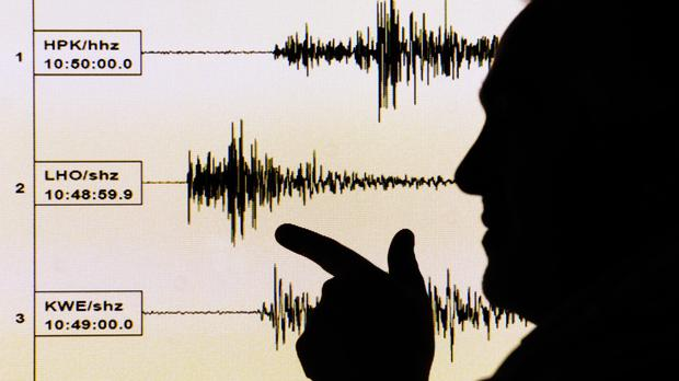 The Pacific Tsunami Warning Centre said there was a threat of a tsunami in Papua New Guinea and nearby areas