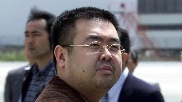 Kim Jong Nam was reportedly killed by the nerve agent VX (AP)
