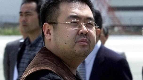 Kim Jong Nam died after being attacked at Kuala Lumpur airport (AP)