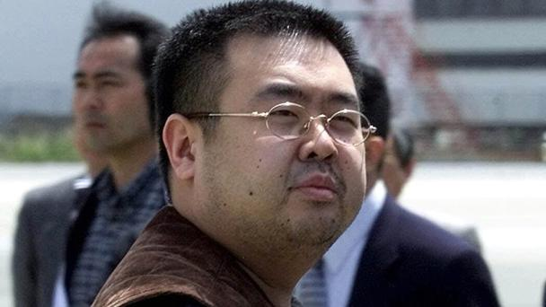 Malaysia Deports N Korean Citizen Suspected of Kim Jong-Nam's Alleged Murder
