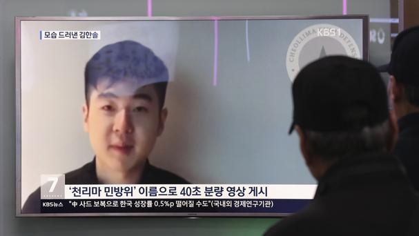 A video in which a man claims to be the son of the slain half brother of North Korea's leader. (AP/Lee Jin-man)