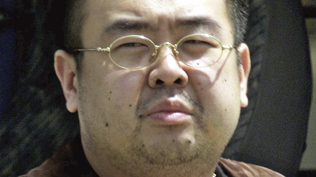 Kim Jong Nam was the exiled half-brother of North Korea's leader Kim Jong Un (AP/Shizuo Kambayashi)