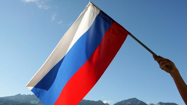 Russia's Interior Ministry says it has been hit by a cyber attack.