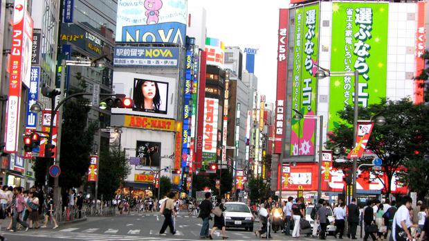 Japan is the fourth-largest economy in the world (by GDP) and in 2016 exports by Enterprise Ireland client companies increased by 19pc to €149m. (stock image)