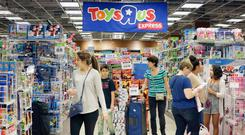 Toys'R'Us has filed for bankruptcy protection (Alan Diaz/AP)