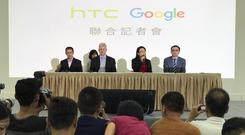 The deal between HTC and Google was announced in Taiwan