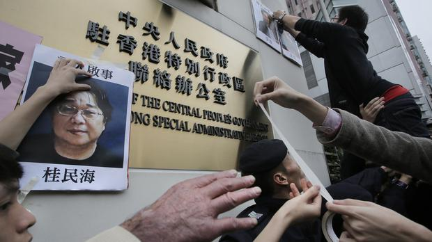 Gui Minhai was seized by Chinese officials last month (AP)