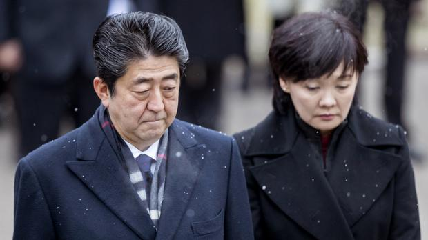 The scandal is linked to first lady Akie Abe (AP)