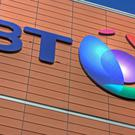 BT is under investigation by Ofcom over suggestions it overcharged businesses (BT/PA)