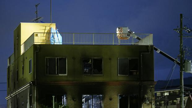 The Kyoto Animation building after it was struck by arson (AP/Hiromi Tanoue)
