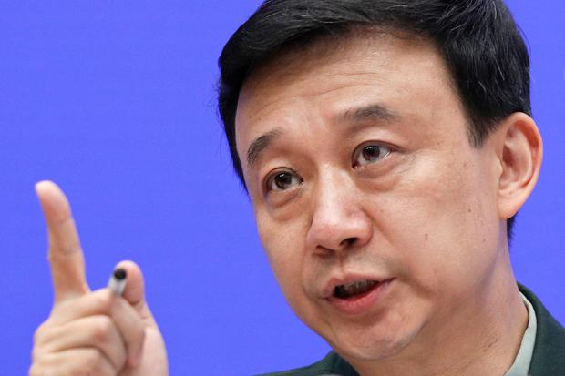 Safeguarding sovereignty: Defence ministry's Wu Qian. Photo: AP