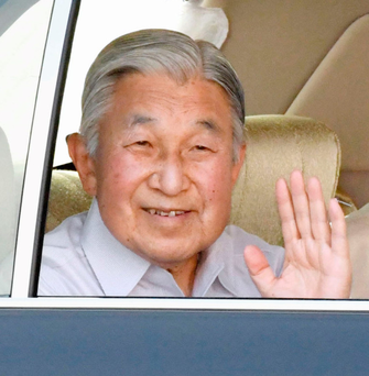 Frail: Japan's Emperor Akihito. Photo: Kyodo/Reuters