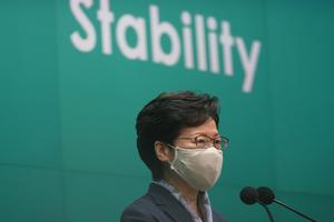 Hong Kong Chief Executive Carrie Lam (AP/Vincent Yu)