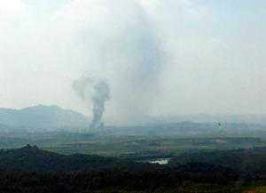 Aftermath: Smoke rises in Kaesong, North Korea after the explosion. Photo: AP