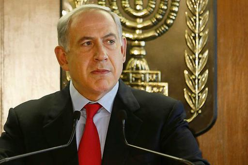 Benjamin Netanyahu: welcomed the move